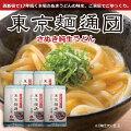 東京麺通団 さぬき純生うどん 2人前5パック入り うどんつゆ付 ギフトにもおすすめ