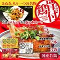 香川直送便!!骨付鶏(国産若鶏)×2本  ええとこ鶏×3袋セット チキンオイル付き