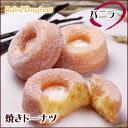 油で揚げていない ヘルシーで低カロリー焼きドーナツ(バニラ)【doughnut】