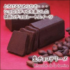 〈東京・自由が丘モンブランオススメ〉コレが焼き菓子?と言うくらい、とろけるなめらかさのチ...