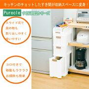 ピュアクル ボックス キッチン