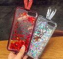 iPhone8 iPhone7 iPhone8Plus iPhone7Plus スマートフォン ケーススマホ ケース アイフォン……