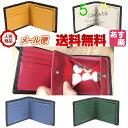 財布 メンズ 二つ折り box型 BOX ボックス型 コインケース ブ...