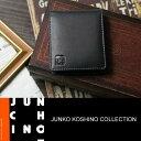 ジュンキーノ junchino 財布 メンズ 二つ折り ブランド 二つ...