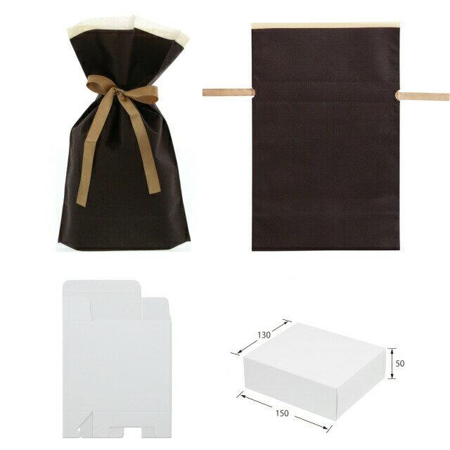 【ベルトと組み合わせのみの販売】ブラウン不織布リボン付巾着袋(底マチ付)FK3093 ブラウン(M)+ベルト白無地BOX