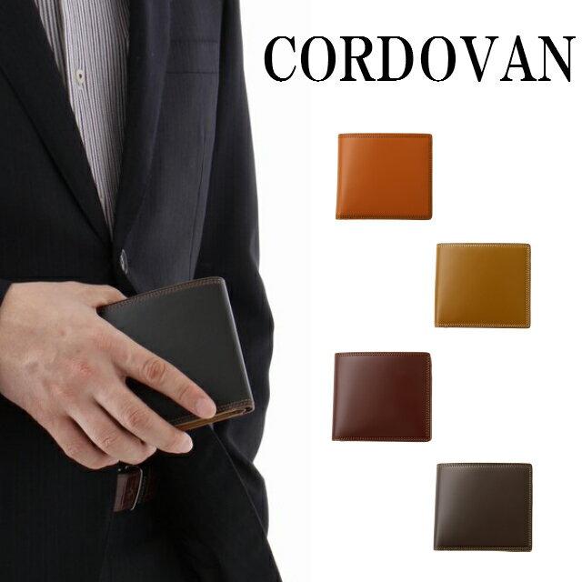 c05c474b1d12 コードバン財布 メンズ メタボ 二つ折り メンズ財布 財布 エドウィン ...