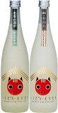 【産直】AIZ'S-EYES720ml×2本セット(名倉山酒造、峰の雪酒造)