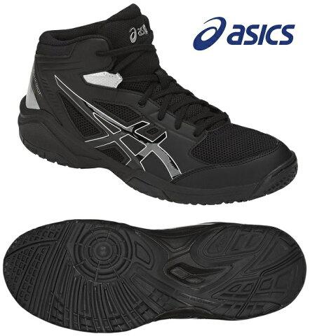 アシックス(asics) ダンクショットMB 8 ジュニア用 バスケットシューズ ブラック×ブラック TBF139-9090