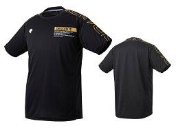 デサント DESCENTE バレーボール 半袖 プラクティスシャツ メンズ レディース DVUQJA51-BKGD ブラック×ゴールド