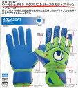 ウールシュポルト アクアソフト ハーフネガティブ ウィンドブレーカー フローグリーン×Pブルー色 1011071