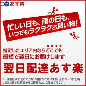 NEWポイズンリムーバーカップ2個入り安心セット【品質1年間保証】応急用毒吸引器