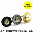 HiKOKI (日立工機) トリマ・ルータ用フラッシュビット(片面用) 0037-6424 呼び寸法8×8
