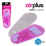 air-plus 呼吸する ジェル・インソール 女性用 フリーサイズ 3/4インソール