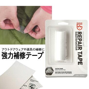 【今日はポイント5倍】 GEAR AID ギアエイド 強力補修テープ