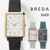 公式ブレダ腕時計BREDA時計BAER1729ベールレディースクオーツレザーベルト日本製ムーブメントステンレススチールケース3気圧防水レクタンギュラーおしゃれ女性ギフト贈り物ブレスレットバングル