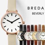 公式ブレダ腕時計BREDA時計BEVERLY1730ビバリーレディースクオーツレザーベルト日本製ムーブメントステンレススチールケース3気圧防水ラウンドケースおしゃれ女性ギフト贈り物ブレスレット桜ピンクゴールド