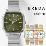 公式ブレダ腕時計BREDA時計ESTHER1735エスターレディースクオーツステンレスベルト日本製ムーブメントステンレススチールケース3気圧防水スクエアカレおしゃれ女性ギフト贈り物ブレスレットメタルベルト