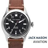 JACKMASONジャックメイソンAVIATIONアヴィエーションメンズクォーツ100m防水レザーベルトJM-A101-002