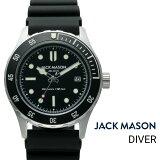 JM-D101-001(DIVER)