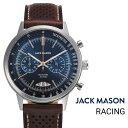 公式 ジャックメイソン 腕時計 JACK MASON RACING レーシング JM-R402-001 メンズ クオーツ パンチングレザーベルト 日本製ムーブメント ステンレススチールケース 10気圧防水 タキメーター クロノグラフ 男性 女性 ギフト 贈り物