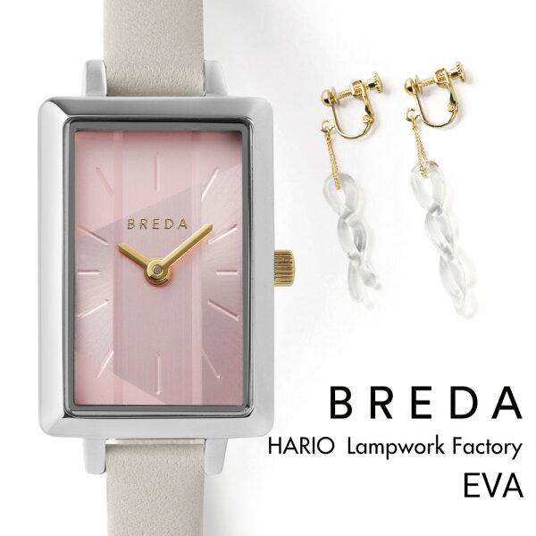 公式ブレダ腕時計ハリオコラボ数量 日本 BREDAEVA1738h-hhエヴァHARIOLampworkFactoryコラボモデ