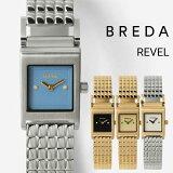 公式ブレダ腕時計BREDA時計REVEL1746レベルレディースクオーツステンレスベルト日本製ムーブメントステンレススチールケース3気圧防水スクエアおしゃれ女性ギフト贈り物ブレスレットジュエリー1746a1746b1746c1746d