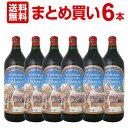 【送料無料】【まとめ買い】シュテルンターラー・グリューワイン 6本セット【赤ワイン】【ドイツ産】【ホットワイン】