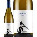 ストラーカ ストラトス・ヴァイス NV【オーストリア】【白ワイン】【白750ml】【ズュートブルゲンラント】【オーガニック】【辛口】