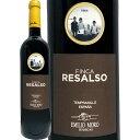 フィンカ・レサルソ 2017【スペイン】【赤ワイン】【ミディアムボディ寄りのフルボディ】【リベラ・デ ...