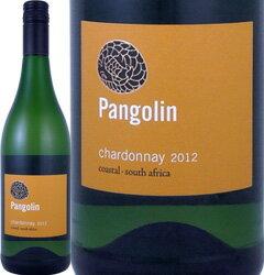 パンゴリン・シャルドネ 南アフリカ共和国  白ワイン  750ml  ミディアムボディ  辛口 お中元お歳暮御中元御中元ギフト中