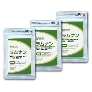 【楽天リアルタイムランキング1位獲得!(2020/02/21)】【緊急発売】【公式】ラムナン硫酸サプリメント・お得な3袋セット(ラムナン硫酸含有 海藻のあおさ(ヒトエグサ)抽出物配合)