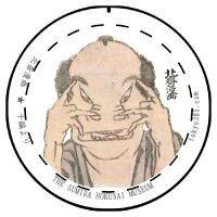 【缶バッジ】東京みやこ工房葛飾北斎北斎漫画十編より変顔(にらめっこ)[漫画][ユニーク][お土産][HOKUSAI][日本製]