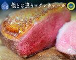 【フレッシュ冷蔵】鴨ロースマグレカナール(鴨胸肉)canard<ランド産>ラフィット社【330g以上】【冷凍品/冷蔵・常温商品との同梱不可】