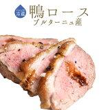 【フレッシュ 冷蔵】鴨ロース 鴨胸肉 フィレ カナール バルバリー種 canard <フランス ブルターニュ産>【約300-350g】【\590/100g再計算】【冷蔵品】