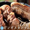 骨付き ラム肉