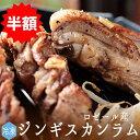 \スーパーセール 半額/ 【冷凍】日本初! ジンギスカン用 ラム肉 骨付きカルビ(バラ肉)<フランス ロゼール産>【約500g×5P】【冷凍品/冷蔵との同梱可】