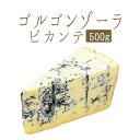 ゴルゴンゾーラピカンテDOP(青かびブルーチーズ)<イタリア産>【約500g-】【\450/100g当たり再計算】【冷蔵品】