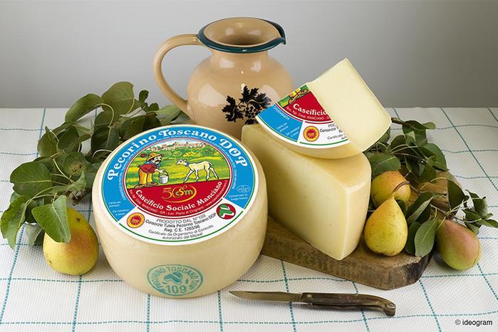 チーズ, その他  DOP500g600100g