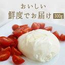 【見逃し厳禁!今だけ1個増量中】イタリア産 ブッラータチーズ 125gx2個セット(250g) モッツァレラチーズ チーズ ブッラータ ブラータ 無添加食品 おつまみ お取り寄せ