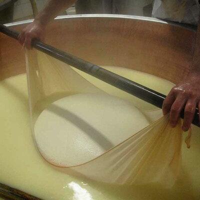 パルミジャーノレジャーノ<イタリア産>【約1kg】【\500/100gで再計算】【冷蔵品】