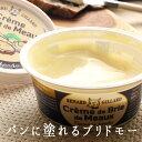クレームブリードモー<フランス産>【冷蔵品】