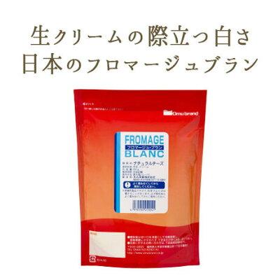 フロマージュブランチーズオーム乳業<国産>【500g】【冷蔵品】