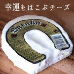 バラカ白カビチーズ<フランス産>【約200g】