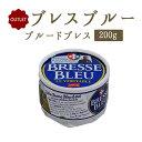【アウトレット 訳あり】ブレス ブルー ブルー ド ブレス 青カビチーズ <フランス産>【200g】【冷蔵便】