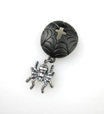 【中古】Q-pot. / クモの巣ベレー帽 (ゴーストネックレス用ドレスアップチャーム) キューポット B29392_2001