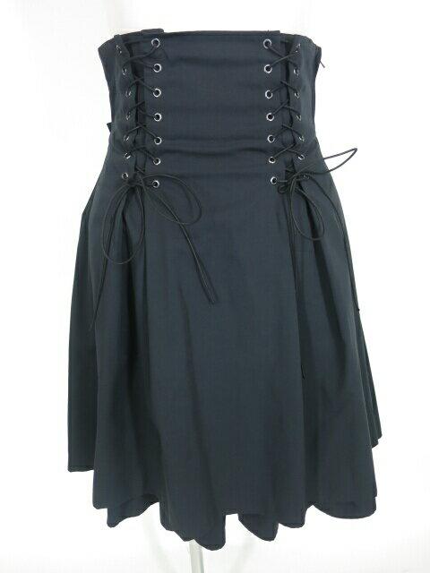 ボトムス, スカート ATELIER BOZ B312592101