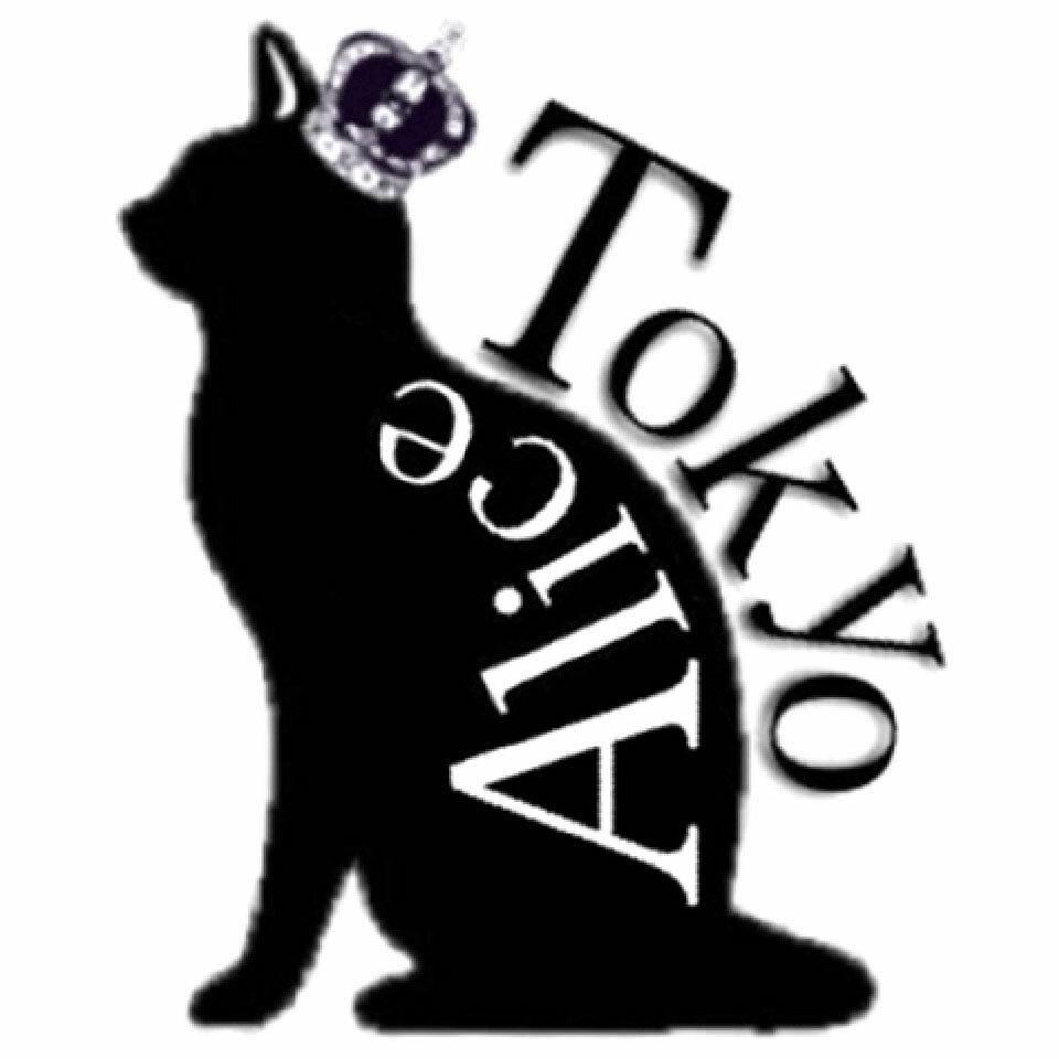 Tokyo Alice 楽天市場店