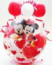 結婚式 バルーン電報 ミッキー ディズニー バルーン 電報 誕生日 ぬいぐるみ LOVE LOVE Mickey & Minnie