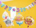 誕生日 バルーン セット お誕生日会バルーンセット ヘリウムガス入り(浮いています)の商品画像