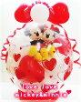 バルーン電報 結婚式 誕生日 ミッキー ディズニー バレンタイン バルーン ぬいぐるみ 電報☆LOVE LOVE Mickey & Minnie